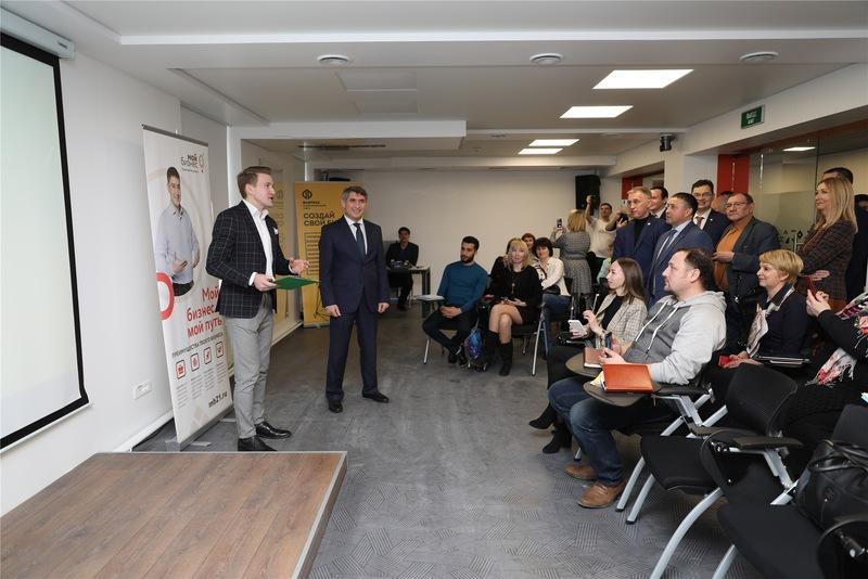 В Чебоксарах открылся центр поддержки для предпринимателей «Мой бизнес»
